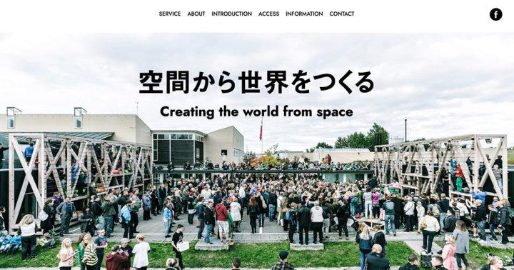 建築家 加藤比呂史 ホームページ
